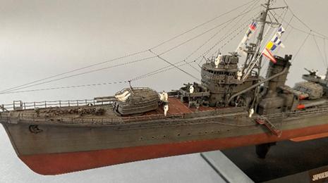 Model okrętu Yukikaze